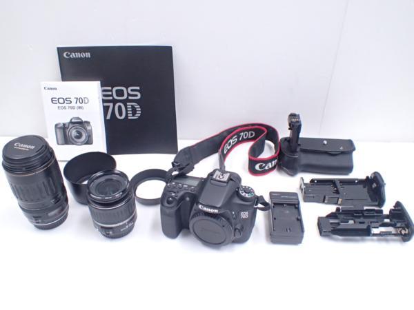一眼レフカメラ買取、中古カメラ・レンズ買取ならカメラのリサマイへ