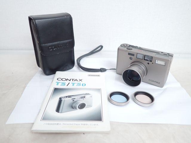 フィルムカメラ買取、古いカメラ買取ならカメラのリサマイへ