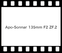 Carl Zeiss Apo-Sonnar 135mm F2 ZF.2