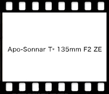 Carl Zeiss Apo-Sonnar T* 135mm F2 ZE
