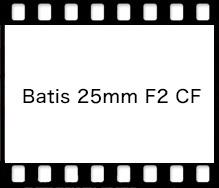 Carl Zeiss Batis 25mm F2 CF