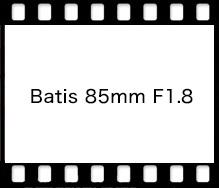 Carl Zeiss Batis 85mm F1.8
