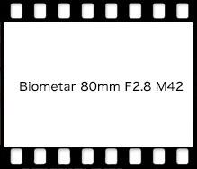 Carl Zeiss Biometar 80mm F2.8 M42