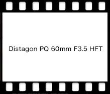 Carl Zeiss Distagon PQ 60mm F3.5 HFT