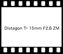 Carl Zeiss Distagon T* 15mm F2.8 ZM
