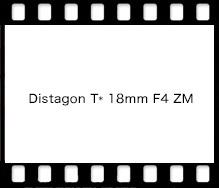 Carl Zeiss Distagon T* 18mm F4 ZM