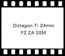 Distagon T* 24mm F2 ZA SSM