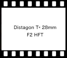 Distagon T* 28mm F2 HFT