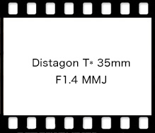 Distagon T* 35mm F1.4 MMJ