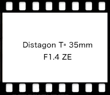 Distagon T* 35mm F1.4 ZE