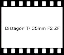 Carl Zeiss Distagon T* 35mm F2 ZF