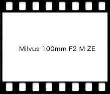 Carl Zeiss Milvus 100mm F2 M ZE