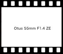 Carl Zeiss Otus 55mm F1.4 ZE