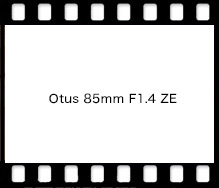 Carl Zeiss Otus 85mm F1.4 ZE