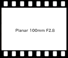 Carl Zeiss Planar 100mm F2.8
