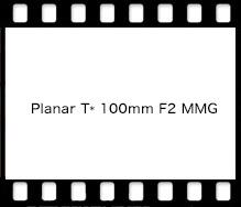 Carl Zeiss Planar T* 100mm F2 MMG