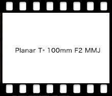 Carl Zeiss Planar T* 100mm F2 MMJ