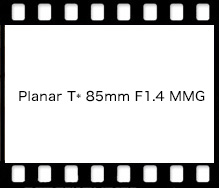 Planar T* 85mm F1.4 MMG