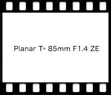 Planar T* 85mm F1.4 ZE