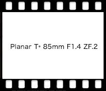 Planar T* 85mm F1.4 ZF.2