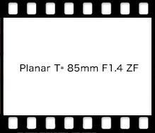 Planar T* 85mm F1.4 ZF