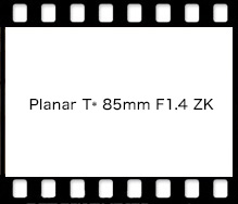 Planar T* 85mm F1.4 ZK