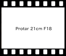 Protar 21cm F18