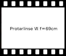 Protarlinse Ⅶ f=69cm
