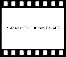 S-Planar T* 100mm F4 AEG