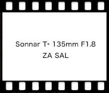 Sonnar T* 135mm F1.8 ZA SAL