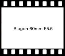Biogon 60mm F5.6