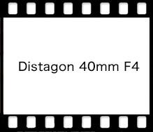Distagon 40mm F4