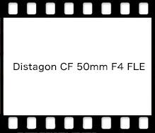 Distagon CF 50mm F4 FLE