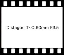 Distagon T* C 60mm F3.5