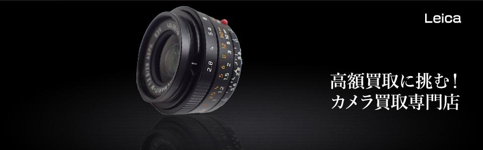 ELMARIT-M f2.8/28mmASPH.