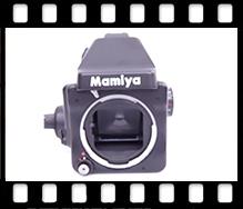 Mamiya 645E