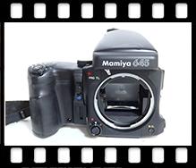 Mamiya 645 ProTL
