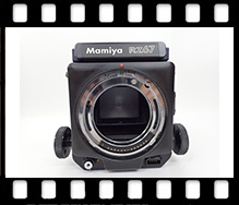 Mamiya RZ67 Pro