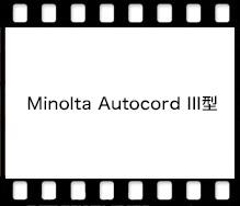 MINOLTA Minolta Autocord III型