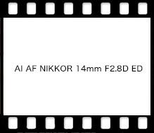 AI AF NIKKOR 14mm F2.8D ED