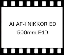 Nikon AI AF-I NIKKOR ED 500mm F4D