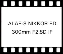Nikon AI AF-S NIKKOR ED 300mm F2.8D IF