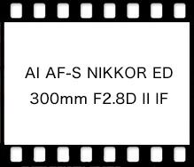 Nikon AI AF-S NIKKOR ED 300mm F2.8D II IF