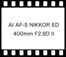 Nikon AI AF-S NIKKOR ED 400mm F2.8D II