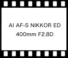 Nikon AI AF-S NIKKOR ED 400mm F2.8D