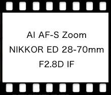 Nikon AI AF-S Zoom NIKKOR ED 28-70mm F2.8D IF