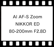 Nikon AI AF-S Zoom NIKKOR ED 80-200mm F2.8D