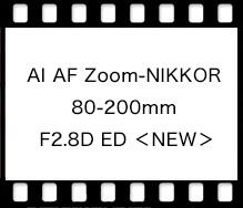 Nikon AI AF Zoom-NIKKOR 80-200mm F2.8D ED <NEW>