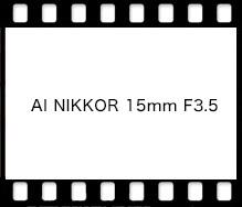 ai-nikkor-15mm-f3-5