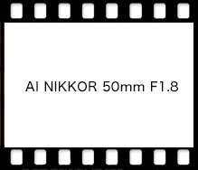 ai-nikkor-50mm-f1-8
